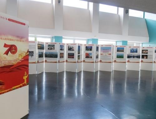 Exposição de Fotos em Comemoração ao 70.º Aniversário de Fundação da República Popular da China